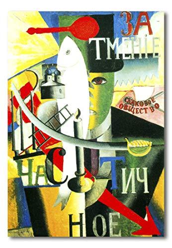 Cuadro Decoratt: Un ingles en Moscu - Kasimir Malevich 25x36cm. Cuadro de impresión directa.