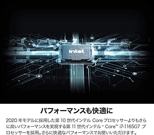 LGノートパソコンgram1350g/バッテリー最大27時間/Corei7/17インチWQXGA(2560×1600)/メモリ16GB/SSD1TB/Thunderbolt4/ブラック/17Z90P-KA78J(2021年モデル)/Amazon.co.jp限定【Windows11無料アップグレード対応】