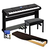 Yamaha DGX660B 88 Key Grand Digital Piano Bundle with Yamaha LP7A 3 Pedal Unit ,Knox Bench,Dust Cove