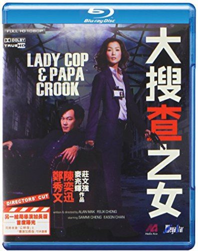 Lady Cop & Papa Crook [Edizione: Hong Kong] [Reino Unido] [Blu-ray]