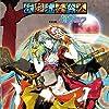 V.A. - Yoen Waso Emaki Feat. Hatsune Miku [Japan CD] YICQ-10304 by V.A.