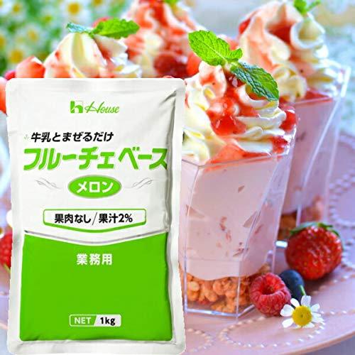 ハウス フルーチェベース メロン 1kg 業務用デザート(約30〜35食分) ZHT