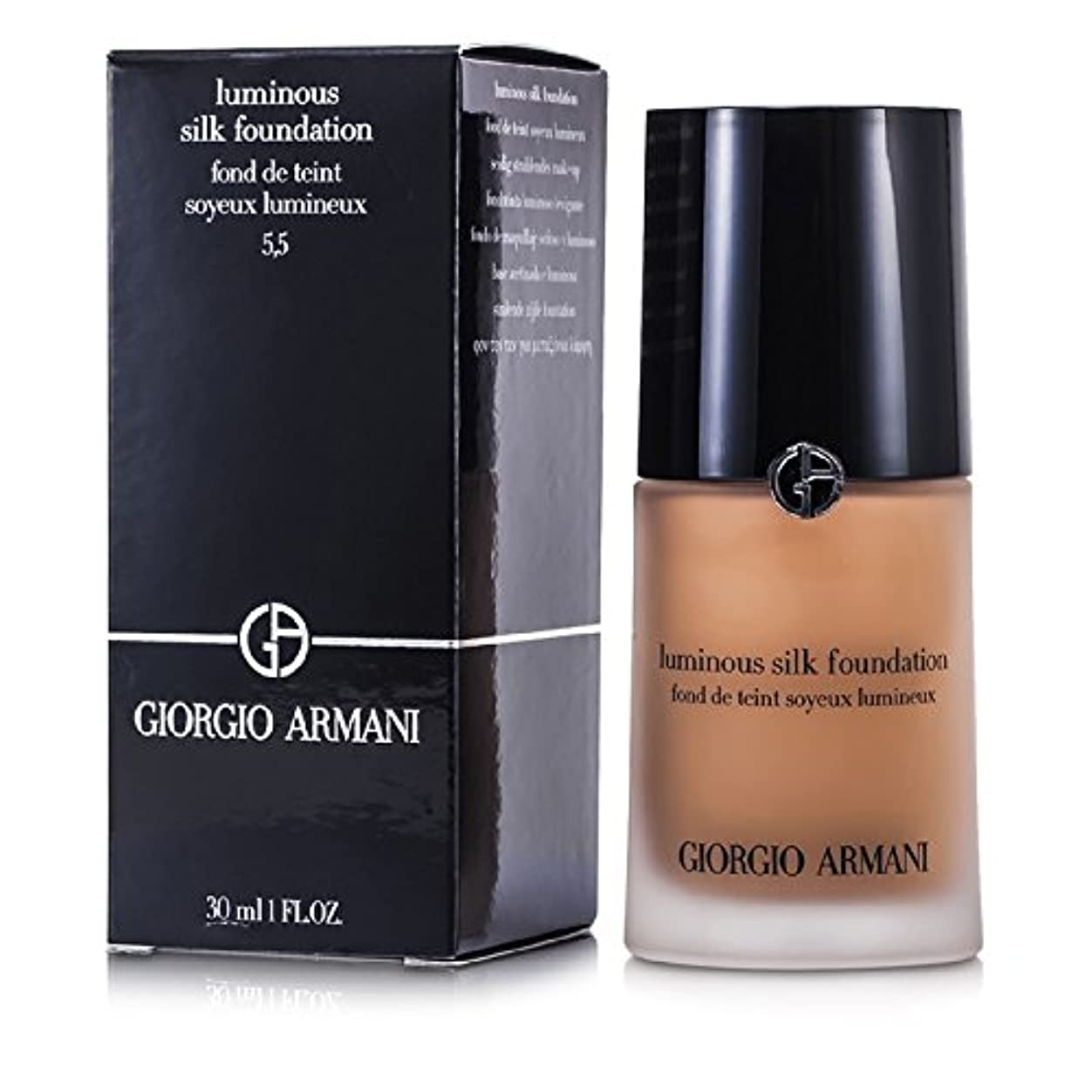 鼓舞する裏切りところでジョルジオアルマーニ ルミナスシルクファンデーション - # 5.5 (Natural Beige) 30ml/1oz並行輸入品