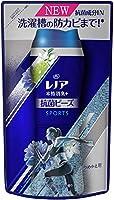 【P&G】レノア 本格消臭 スポーツ 抗菌ビーズ クールリフレッシュの香り つめかえ用 430mL ×10個セット