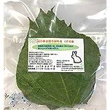 くずの葉 5g 小動物 おやつ 山口県 岩国市 錦町 産