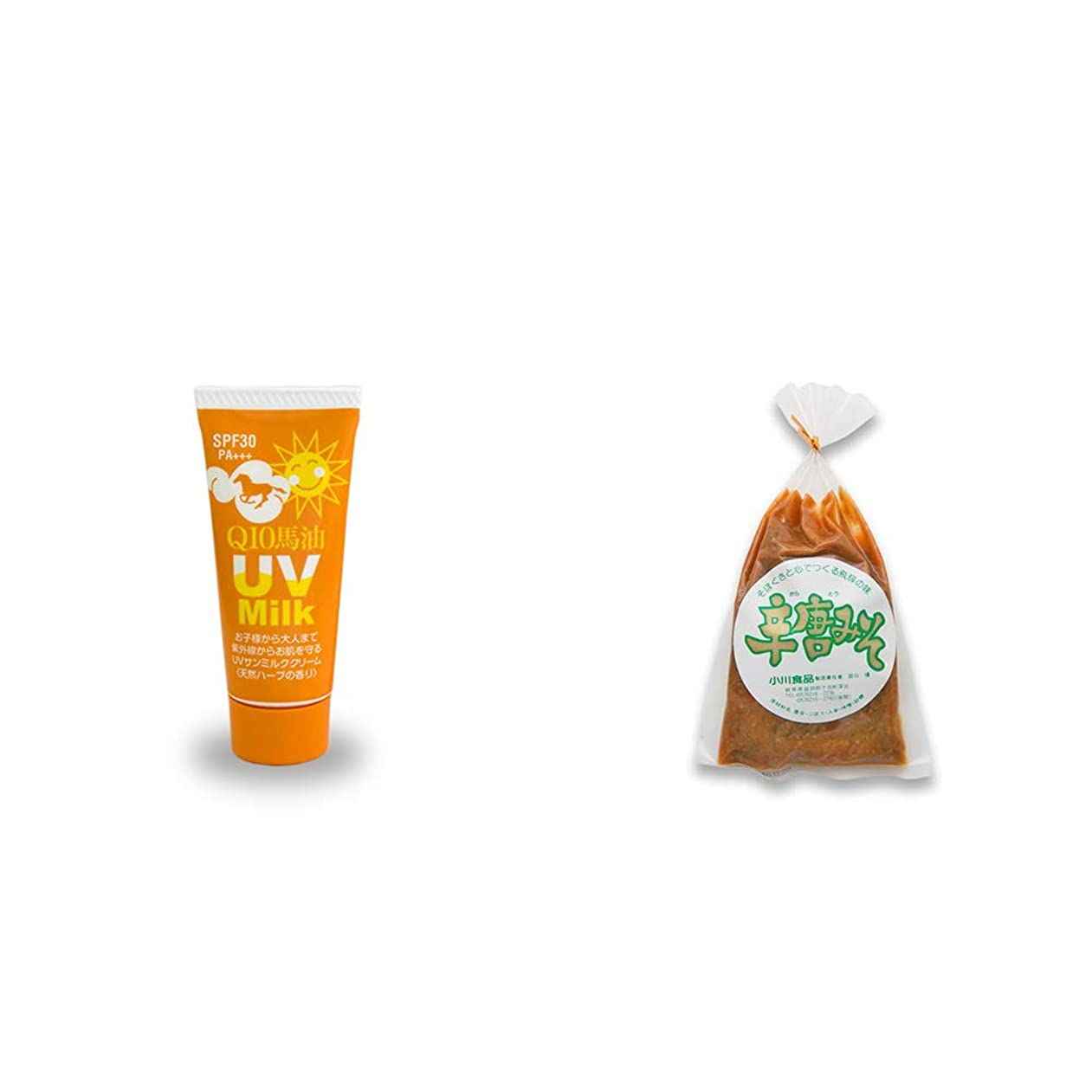 息苦しい新鮮なテント[2点セット] 炭黒泉 Q10馬油 UVサンミルク[天然ハーブ](40g)?辛唐みそ(130g)
