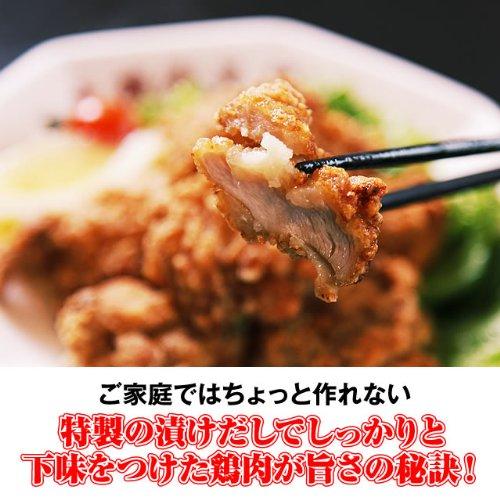 ×6袋大阪王将ジューシー