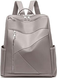 حقائب الظهر للسيدات Hanyuemin حقائب الظهر النسائية حقيبة الكتف السيدات حقائب مدرسية للفتيات (اللون: كاكي)