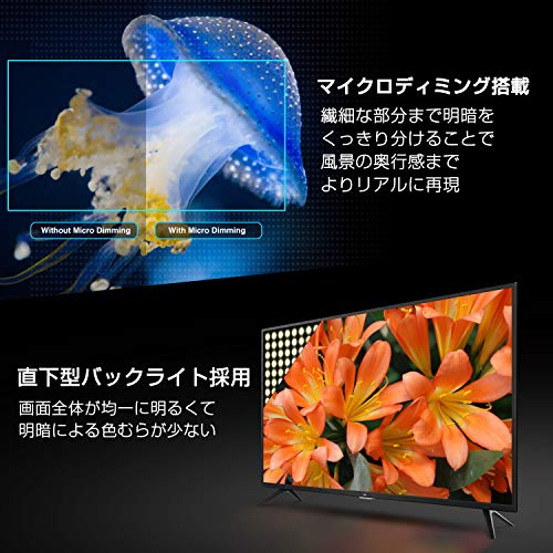 TCL『32型ハイビジョンスマートテレビ32S515』