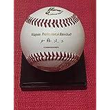 宮崎フェニックスリーグ 10周年 試合球 統一球 加藤良三 ミズノ みやざき 硬式野球ボール プロ野球 NPB