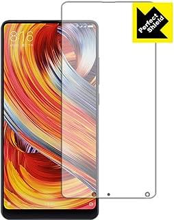PDA工房 Xiaomi Mi Mix 2 Perfect Shield 保護 フィルム [前面用] 反射低減 防指紋 日本製