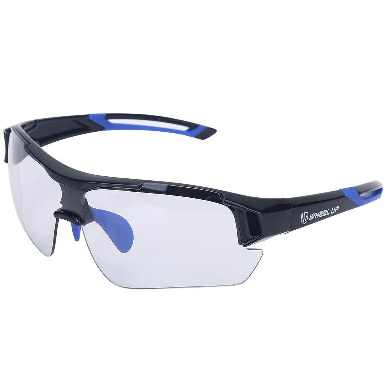 哺乳類バブル取り戻す男女兼用 フォトクロミックサングラス 防風 UV保護 バイク メガネ フォトクロミック安全メガネ 偏光 アウトドアスポーツ マウンテンサイクリング オートバイ運転 ハイキング 釣り用 (ブルー)