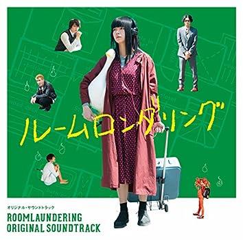 Room Laundering Original Soundtrack