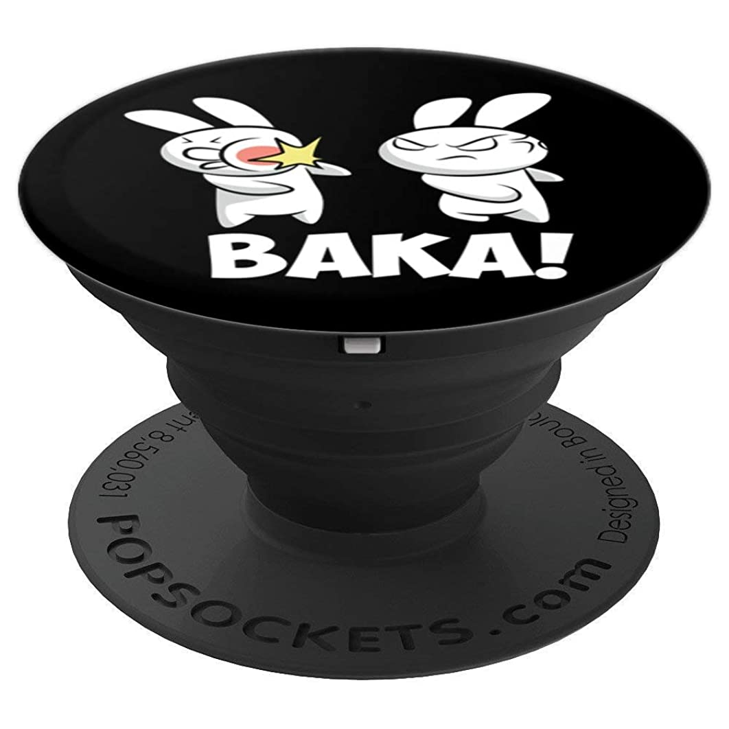 Japanese Anime Pop Socket Baka Cute Anime Pop Socket - PopSockets Grip and Stand for Phones and Tablets