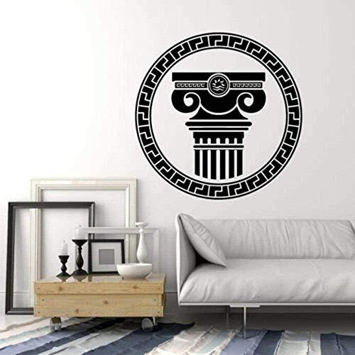 Casa dormitorio sala de estar vinilo pared calcomanía antigua Grecia arquitectura columna antigua ventana pegatina papel tapiz 57x57cm
