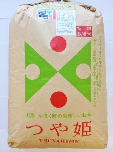 山形県産つや姫 (玄米 30kg)