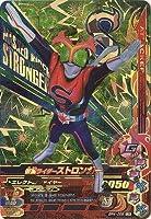 ガンバライジング BR4-009 仮面ライダーストロンガー LR