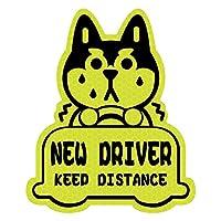 biinfu ドライバー反射ステッカー 車用デカール 遠距離維持ステッカー 学生ドライバー用 イエロー