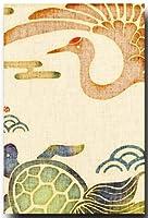 和風ポストカード 染絵風 「 鶴亀」 めでたいイラスト年賀状 和道楽