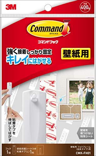 3M コマンド フック 壁紙用 フォトフレーム 金具タイプ用 CMK-FH01