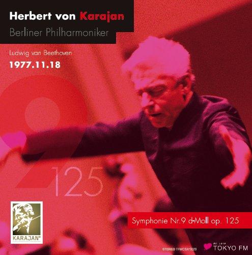 カラヤン&ベルリン・フィル ライヴ・イン・東京1977 - ベートーヴェン交響曲全集 V (Beethoven : Sym. 9 / Karajan & BPO (1977 Tokyo)) [SACD]