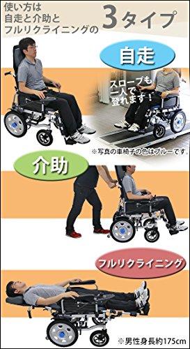インターナショナルトレーディング『フルリクライニング電動車椅子(ewheelchaire05)』
