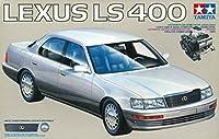 タミヤ 1/24 レクサス LS400 (1/24 スポーツカー:24114)