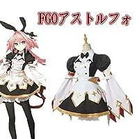 Fate/Grand Order アストルフォ コスプレ 手袋 スカート ヘアバンド 腕飾り リボン ネクタイ メード服 かわいい コスプレ fgo レディーズ (S)
