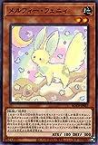 遊戯王カード メルフィー・フェニィ(ノーマル) ライズ・オブ・ザ・デュエリスト(ROTD) | 効果モンスター 地属性 獣族 ノーマル
