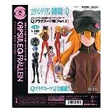 Kaiyodo capsule Q Fraulein Evangelion : Q heroine anthology 4 Q Plug Suit ed Part.2 all four Furukonpu set teapon Figures Plastic Model Evangelion by Kaiyodo