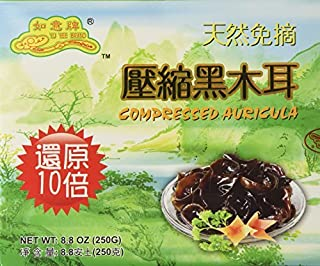 Premium Dried All Natural Compressed Chinese Auricularia Black Fungus Mushroom (Black Wood Ear Mushroom) - 8.8 Oz -- 10 Ti...