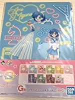 美少女戦士セーラームーンETERNAL 一番くじG賞 クリアファイル
