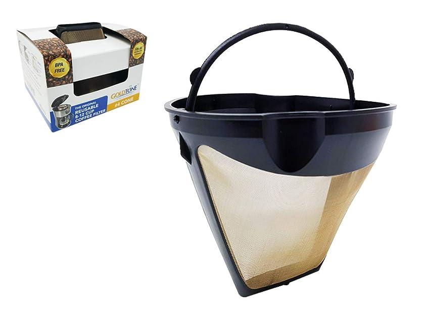 標準犬マントルGOLDTONE パーマネント#4 コーン型コーヒーフィルター BRAUN UGSF4-3096794 BRAUN 8-12カップコーヒーメーカーの交換用