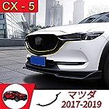 Onami マツダ CX-5 グリルカバー フロントグリルガーニッシュ フロントバンパー カーアクセサリ MAZDA CX5 2017~2019 PP 2P【ブラック】CX5-01-BK