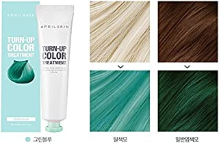 [April Skin] Turn-up Color Treatment 60ml / Self Hair Bleach (Green Blue)
