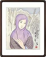 竹久夢二『北方の冬』木版画