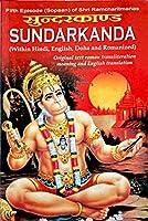 Sundarkanda (within Hindi, English, Doho and Romanized)