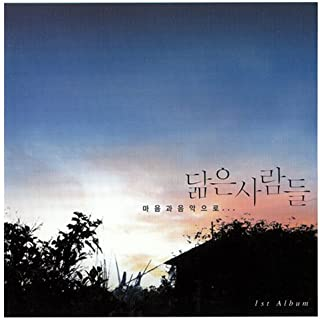 Korean Traditional Crossover Instrumental Percussion Band Relaxation Soothing Ambient Peaceful Music