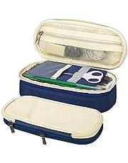 ペンケース 大容量 筆箱 Dadanism 文具収納ケース ペンポーチ 筆入れ 収容量:50本 筆記具ケース 帆布製 3