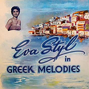 In Greek Melodies
