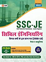 SSC JE Paper I 2020 - Civil Engineering - 29 Solved Papers 2008-18 (2008 to 2013 available Online) Hindi