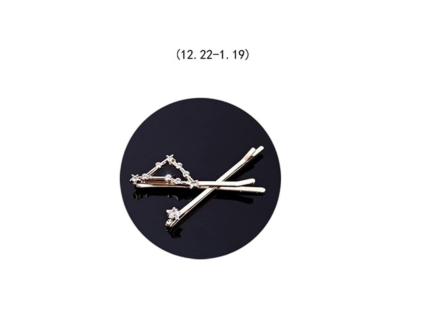 少年光沢のあるニッケルOsize 美しいスタイル 12コンステレーションダイヤモンドジュエリーサイドクリップヘアピンヘアクリップセット(塩尻)