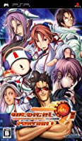 メディカル91 for ポータブル - PSP