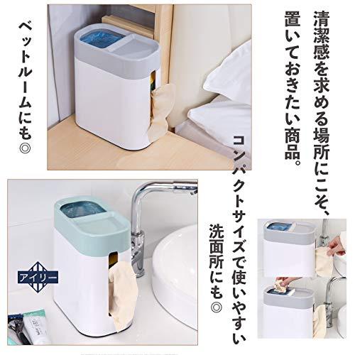 ティッシュゴミ箱一体ウェットティッシュケースウエットティッシュおしゃれ縦型ティシュケースティッシュケース(ピンク)