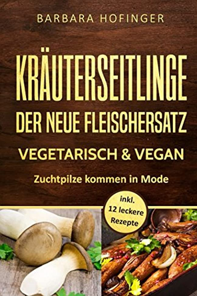 大破暴行遅れKraeuterseitlinge: Der neue Fleischersatz, vegetarisch & vegan, Zuchtpilze kommen in Mode