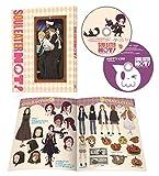 ソウルイーターノット! NOT.5【DVD】[DVD]