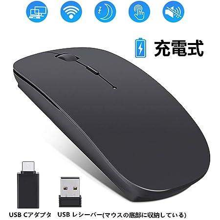 ワイヤレスマウス 超薄型 静音 軽量 USB 充電式 無線 マウス 2.4GHz 3DPIモード 省エネルギー 持ち運び便利 type-C変換アダプタ付属 Windows/Mac/surface/Microsoft Pro/Androidに対応 (黒 ブラック)