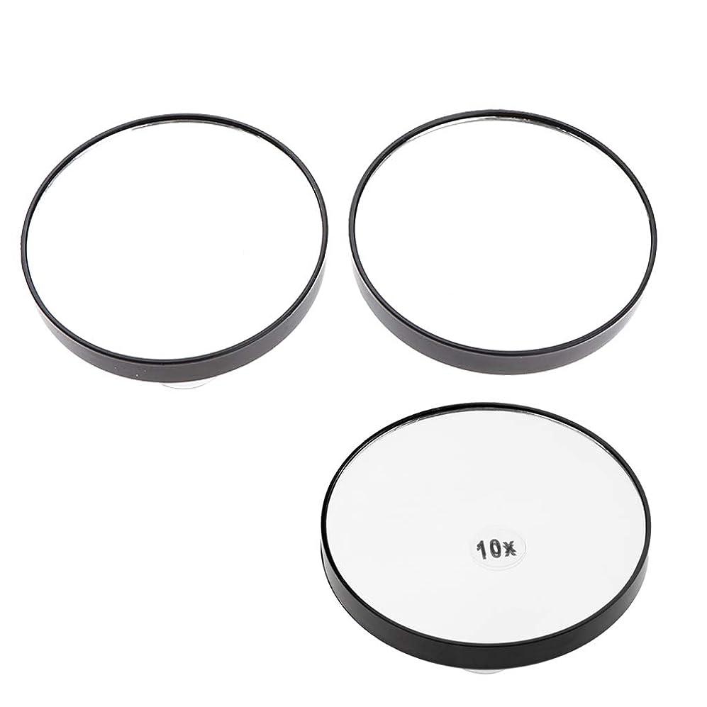 櫛の面では文明化するF Fityle メイクミラー 化粧鏡 吸盤付き 浴室化粧鏡 5倍/ 10倍拡大
