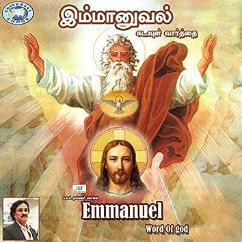 Emmanuel - Word of God