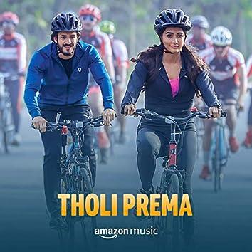 Tholi Prema